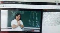 西安思源学院经济贸易12级财务管理3班李红霞121060100314慕课电子商务