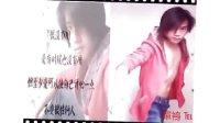 苗族歌曲 ll-真实(陶)醉(亦)忧忧   又名:XIAO  TONG 好听歌曲