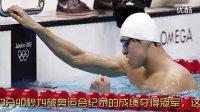 中国在夺6金 轩辕总代 303525297