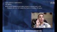 万德兰 《AE三维图层高级训练教程》中文字幕翻译教程