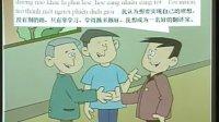 【初级实用越南语教程】第13课