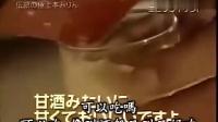 074 [料理东西军] 照烧鸡肉堡VS炸虾三明治