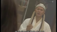 西游记张卫健版11(粤语)