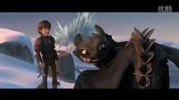2014年最新动作冒险动画电影《驯龙高手2》