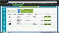 视频: 微信公众号 微网站代理 微信网站招商