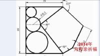 【斑斓学院CAD篇】简单图形09--圆实例