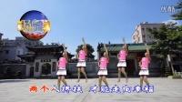 雅馨广场舞 爱是辣舞(自由飞翔演示)