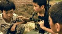 熊孩纸游戏枪战特效短片《精英部队》