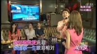 【如果爱】减肥夫妇花絮3(KTV