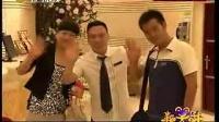 新笑林(搞笑娱乐综艺)第20期宋小宝小沈阳王小