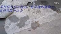 一次施工多重防水,郑州赛诺改性MD聚合物防水涂料,即使防水层别破坏也不会渗漏