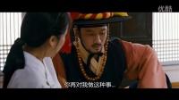 韩国大尺度电影《春香阁》仆人与大小姐吻戏曝光 奇怪的美好沙龙!