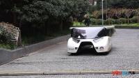 新型太阳能汽车Stella Lux