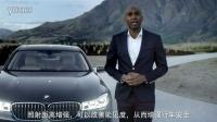 全新BMW7系创新功能智能激光大灯_BMW中国官网