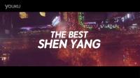 航拍比赛-沈阳航拍#THE BEST SHEN YANG 预告片#北方航空摄影联盟出品