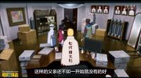 《火影忍者剧场版:博人传》中国剧场版预告片 2016