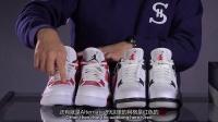 [篮球鞋]抢先开箱 Air Jordan 4 White Cement