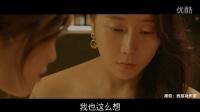 韩国电影《sqc3m》正片 朴智星许娜京谈经验