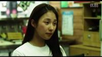韩国电影《我妻子》中床戏吻戏亲热戏
