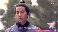 青丘狐传说 19
