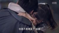 我爱男保姆《片尾曲MV 摆渡人》