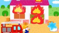 消防车灭火汽车总动员挖掘机工作视频 拖挂车运送车辆赛车总动员闪电麦昆亲子益智游戏