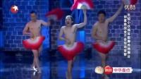 日本扇子舞中国版本高清  让女人看了至少年轻十年的超经典搞笑舞蹈_