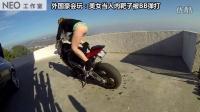 【外国豪会玩:美女骑士当人肉靶子被BB弹打】女骑士大排量重机车#摩托车#大妞女神 Moto Girl