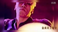 Bigbang成员TOP晒护照照片 五官立体帅气