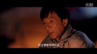 成龙新片《绝地逃亡》