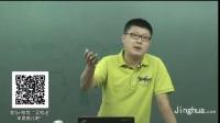 [袁腾飞讲]古代中国人是怎么玩经济和政治的?04中国旧民主主义革命探索