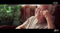 【花嫁影像作品】相爱70年 快乐100