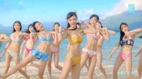【风车·华语】满屏比基尼升级!SNH48《梦想岛》性感舞蹈版MV大首播