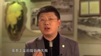 袁游 第二季 第11期 中华之痛 海战之殇