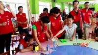 深圳义工看望残障儿童