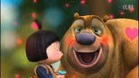 熊出没之夺宝熊兵版《小苹果》 光头强跳小苹果 儿童舞蹈