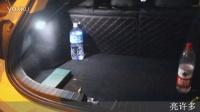 帝豪gs后备箱灯安装视频--【店铺名字是:帝豪GS车品改装基地】