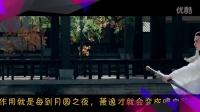 《诛仙青云志》萧逸才为什么变成嗜血怪物?萧逸才黑化了吗?结局如何第23集24 25剧情