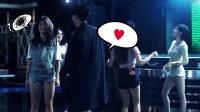 【风车·韩语】性感女子二人组Jukebox夜店撩汉《Hate U》完整版MV公开