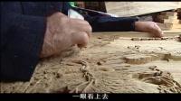 """最新搞笑视频:徽州古建筑""""无宅不雕花"""""""