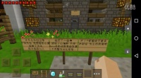 我的世界PE - MinecraftPE奇怪君的敲响天堂之门[6] 默霖的我的世界手机版大型RPG实况系列