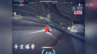 【TF】爆哥-新S2-世界旋转比萨斜塔-1.00.87-游侠9改