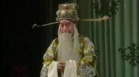 京剧《打金砖》片段 -- 甄建华(1995年)
