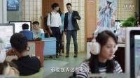 【微微一笑很傾城Ep01】楊洋&鄭爽 傾城夫婦cut