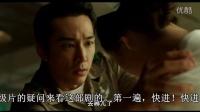 韩国电影《人间中毒》尺度惊人精彩不断