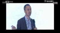 2017俞凌雄最新演讲视频  为什么别人会比你成功10倍100倍,2017年想多赚的必看
