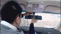 帝豪gs行车记录仪安装视频--【店铺名字是:帝豪GS车品改装基地】