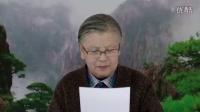 刘素云老师最新《菩提之路第二集亲近诸佛植种德本》外求有相佛与性不相应