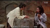 大话西游之大圣娶亲(三)