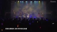 【偶像活动stars】真人liveアイカツ☆ステップ!/AIKATSU☆STEP! [中文字幕]